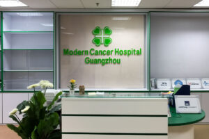 Modern Cancer Hospital Guangzhou